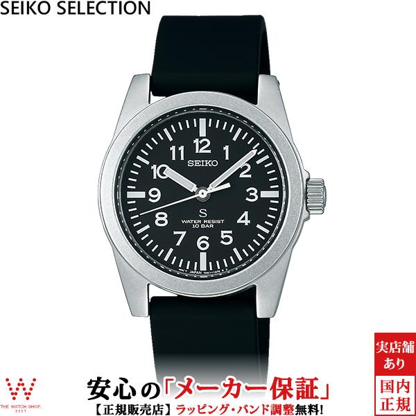 セイコー セレクション SEIKO SELECTION ナノユニバース nano universe SCXP155 サス SUS デザイン 復刻 コラボ シンプル ジェンダーレス ファッション メンズ 腕時計 時計 [誕生日 プレゼント ギフト 贈り物]