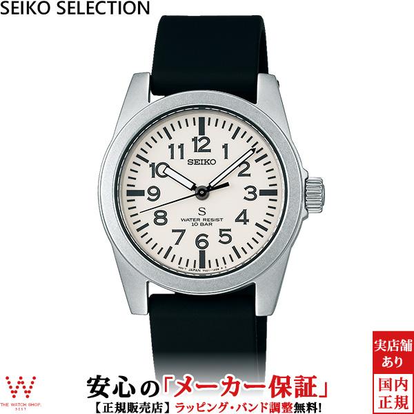 セイコー セレクション SEIKO SELECTION ナノユニバース nano universe SCXP157 サス SUS デザイン 復刻 コラボ シンプル ジェンダーレス ファッション メンズ 腕時計 時計 [誕生日 プレゼント ギフト 贈り物]