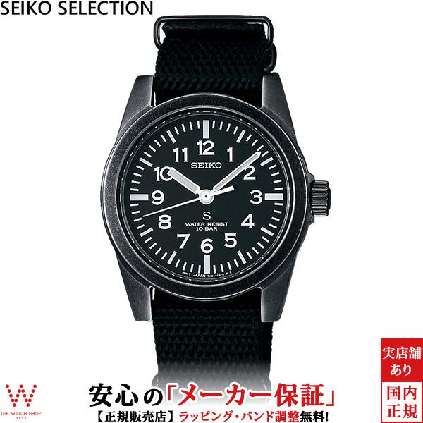 セイコー セレクション SEIKO SELECTION ナノユニバース nano universe SCXP159 サス SUS デザイン 復刻 コラボ シンプル ジェンダーレス ファッション メンズ 腕時計 時計 [誕生日 プレゼント ギフト 贈り物]