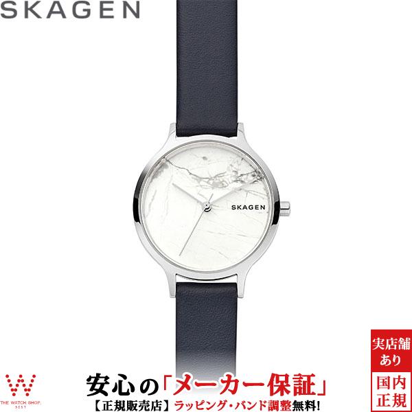スカーゲン [SKAGEN] アニータ [ANITA] SKW2719 マットブルー 大理石 レディース 北欧 腕時計 時計 [誕生日 プレゼント ギフト 贈り物]