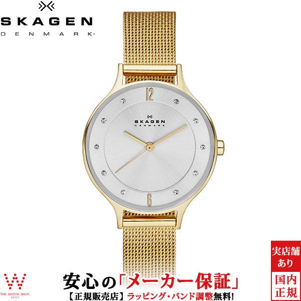 378b909c31 スカーゲン [SKAGEN] ANITA SKW2150 レディース メッシュバンド 腕時計 時計 [誕生日 プレゼント ギフト 贈り物]- レディース腕時計