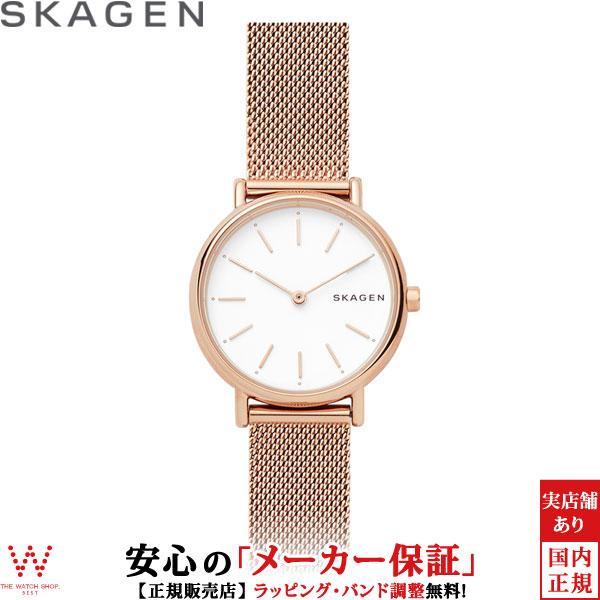 スカーゲン [SKAGEN] シグネチャー [SIGNATUR] SKW2694 取り外し可能ストラップ 北欧 レディース 腕時計 時計 [誕生日 プレゼント ギフト 贈り物]