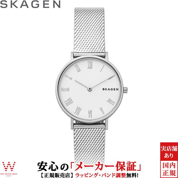 スカーゲン [SKAGEN] ハルド [HALD] SKW2712 取り外し可能ストラップ 北欧 レディース 腕時計 時計 [誕生日 プレゼント ギフト 贈り物]