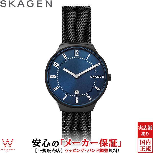 スカーゲン [SKAGEN] グレーネン [GRENEN] SKW6461 取り外し可能ストラップ 北欧 メンズ 腕時計 時計 [誕生日 プレゼント ギフト 贈り物]