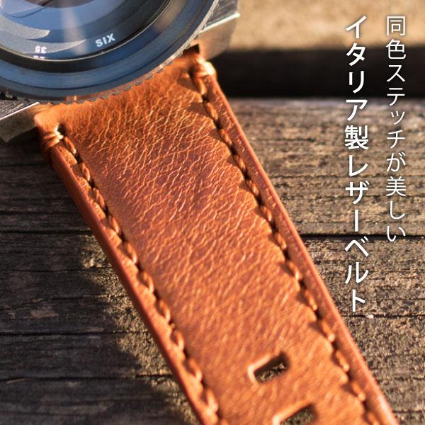 タックス [TACS] HOBBY TIME VINTAGE LENS TS1405B ヴィンテージレンズ ビンテージ メンズ レディース 腕時計 時計 [誕生日 プレゼント 父の日 ギフト]