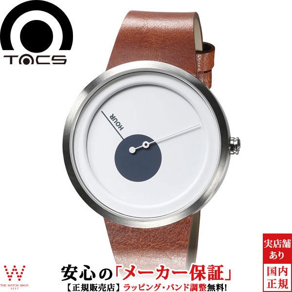 タックス [TACS] ピー・エル・ピー2 [PLP2] TS1701B アシンメトリー メンズ レディース 腕時計 時計 [誕生日 プレゼント ギフト 贈り物]