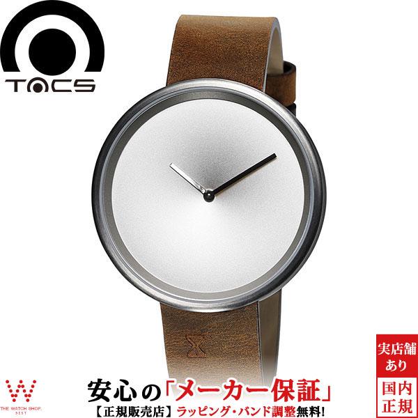 タックス [TACS] タイムグラス [TIME GLASS] TS1801B 砂時計 メンズ レディース 腕時計 時計 [誕生日 プレゼント ギフト 贈り物]