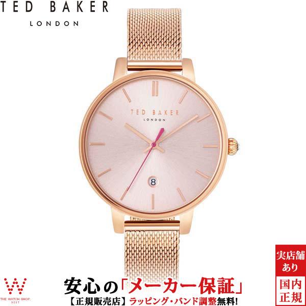 テッドベーカーロンドン [TED BAKER LONDON] LADIES COLLECTION KATE 10031548 レディース 腕時計 ブランド 腕時計 女性用腕時計 レディースウォッチ メッシュブレス 日付 見やすい おしゃれ シンプル かわいい ピンクゴールド [誕生日 プレゼント ギフト 贈り物]