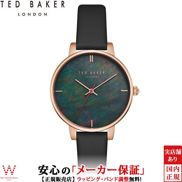 【500円クーポン有】テッドベーカーロンドン [TED BAKER LONDON] LADIES COLLECTION KATE TEC0025001 レディース パール 腕時計 時計 [誕生日 プレゼント ギフト 贈り物]