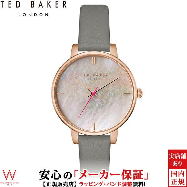 【500円クーポン有】テッドベーカーロンドン [TED BAKER LONDON] LADIES COLLECTION KATE TEC0025002 レディース パール 腕時計 時計 [誕生日 プレゼント ギフト 贈り物]