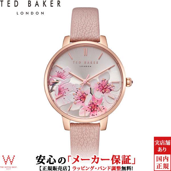 【500円クーポン有】テッドベーカーロンドン [TED BAKER LONDON] LADIES COLLECTION KATE TE50272004 レディース パール 腕時計 時計 [誕生日 プレゼント ギフト 贈り物]