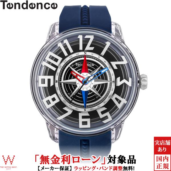 【無金利ローン可】 テンデンス [TENDENCE] キングドーム [King Dome] コンパス TY023006 メンズ・レディース 腕時計 時計 [誕生日 プレゼント ギフト 贈り物]