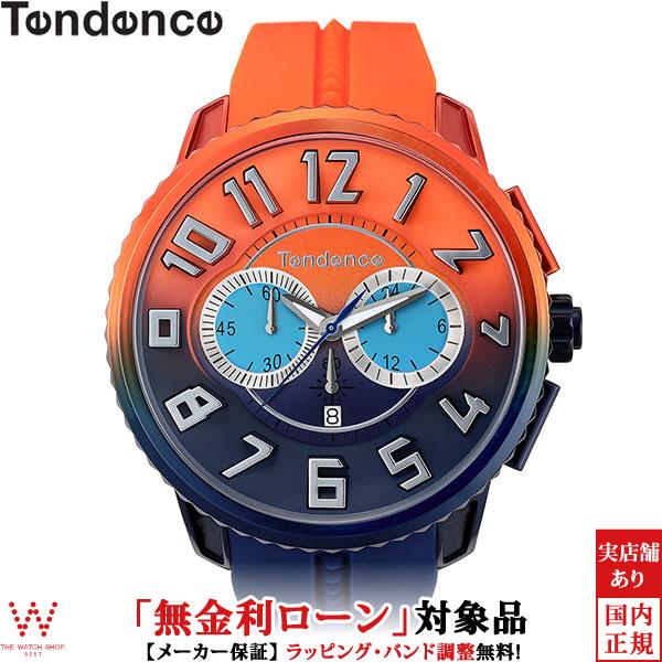 【無金利ローン可】 テンデンス [TENDENCE] ディカラー [De'Color] TY146104 グラデーション メンズ レディース 腕時計 時計 [誕生日 プレゼント ギフト 贈り物]