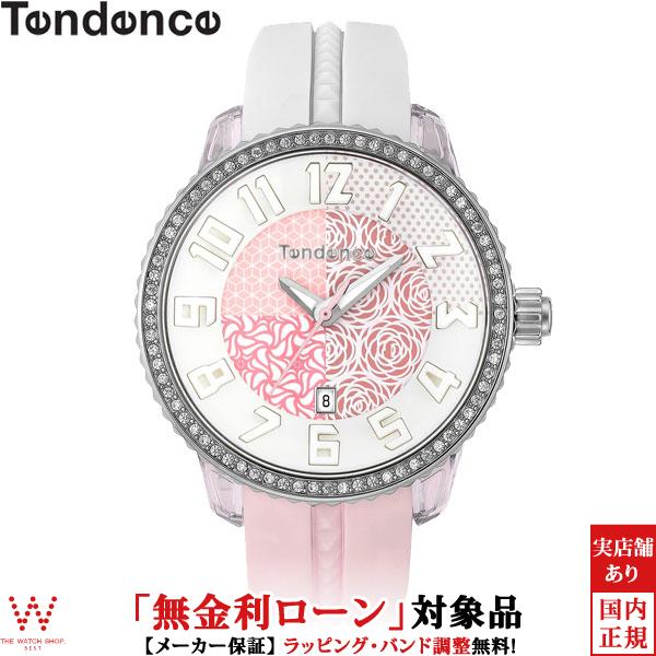 【無金利ローン可】 テンデンス [TENDENCE] クレイジーミディアム [CRAZY Medium] TY930065 メンズ レディース 腕時計 時計 [誕生日 プレゼント ギフト 贈り物]