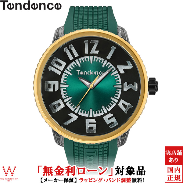 【無金利ローン可】 テンデンス [TENDENCE] フラッシュ 3ハンズ [FLASH 3H] TY532001 LED内蔵 夜光 メンズ レディース 腕時計 時計 [誕生日 プレゼント ギフト 贈り物]