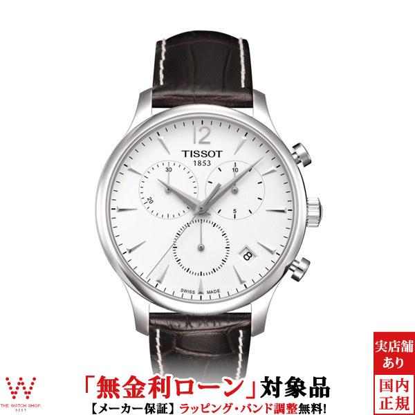【クーポン有】【無金利ローン可】 ティソ [TISSOT] TRADITION T0636171603700 メンズ 腕時計 時計 [誕生日 プレゼント 贈り物 ギフト]