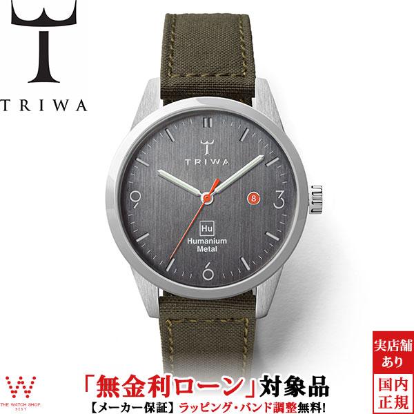 【1000円クーポン有】【無金利ローン可】 トリワ [TRIWA] ヒューマニウムメタル [Humanium Metal] HU39D-CL080912 日本製クォーツ メンズ ペアウォッチ可 腕時計 時計 [誕生日 プレゼント ギフト 贈り物]
