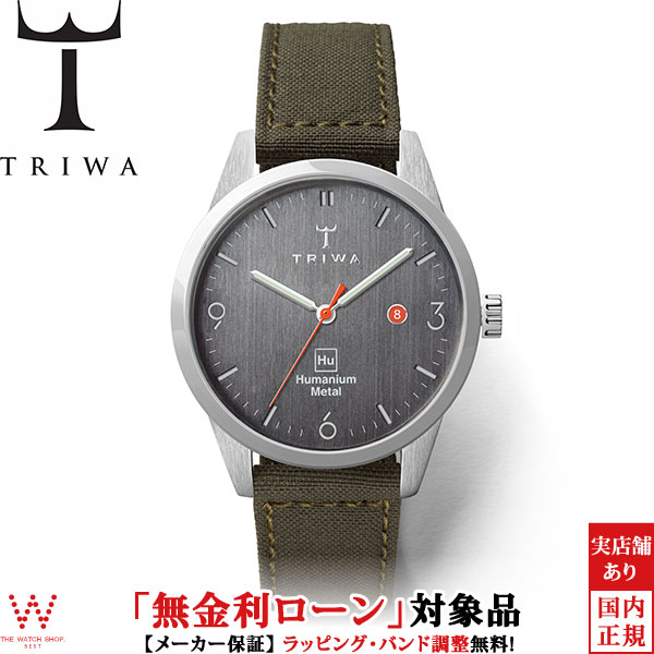 【1000円クーポン有】【無金利ローン可】 トリワ [TRIWA] ヒューマニウムメタル [Humanium Metal] HU34D-SS080912 日本製クォーツ レディース ペアウォッチ可 腕時計 時計 [誕生日 プレゼント ギフト 贈り物]
