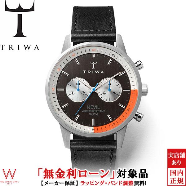 【1000円クーポン有】【無金利ローン可】 トリワ [TRIWA] ブルーレンジネヴィル [BLUERANGE NEVIL] NEST123-SC010112 メンズ クロノグラフ 腕時計 時計 [誕生日 プレゼント ギフト 贈り物]