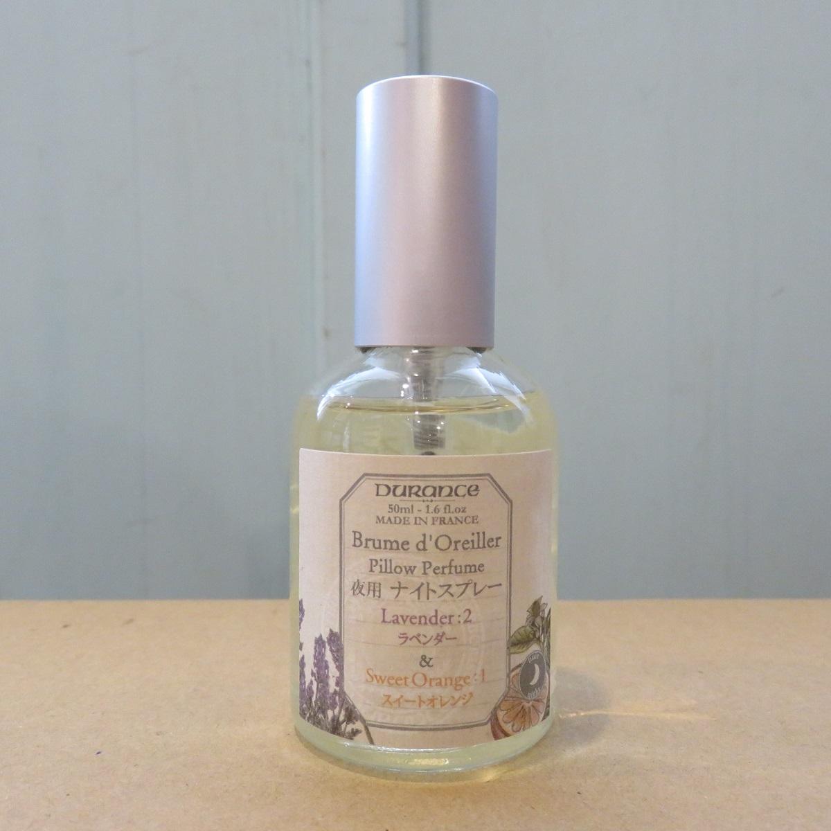 精油の香りを理想の割合でブレンド!真正ラベンダーとスィートオレンジを2:1の割合でブレンドした精油を配合したアロマスプレー。気持ちをやわらげ、安眠へと導いてくれる香りです。 デュランス (DURANCE) Aromathologie DayNightデイ&ナイト Nightナイトスプレー50ml(香水)