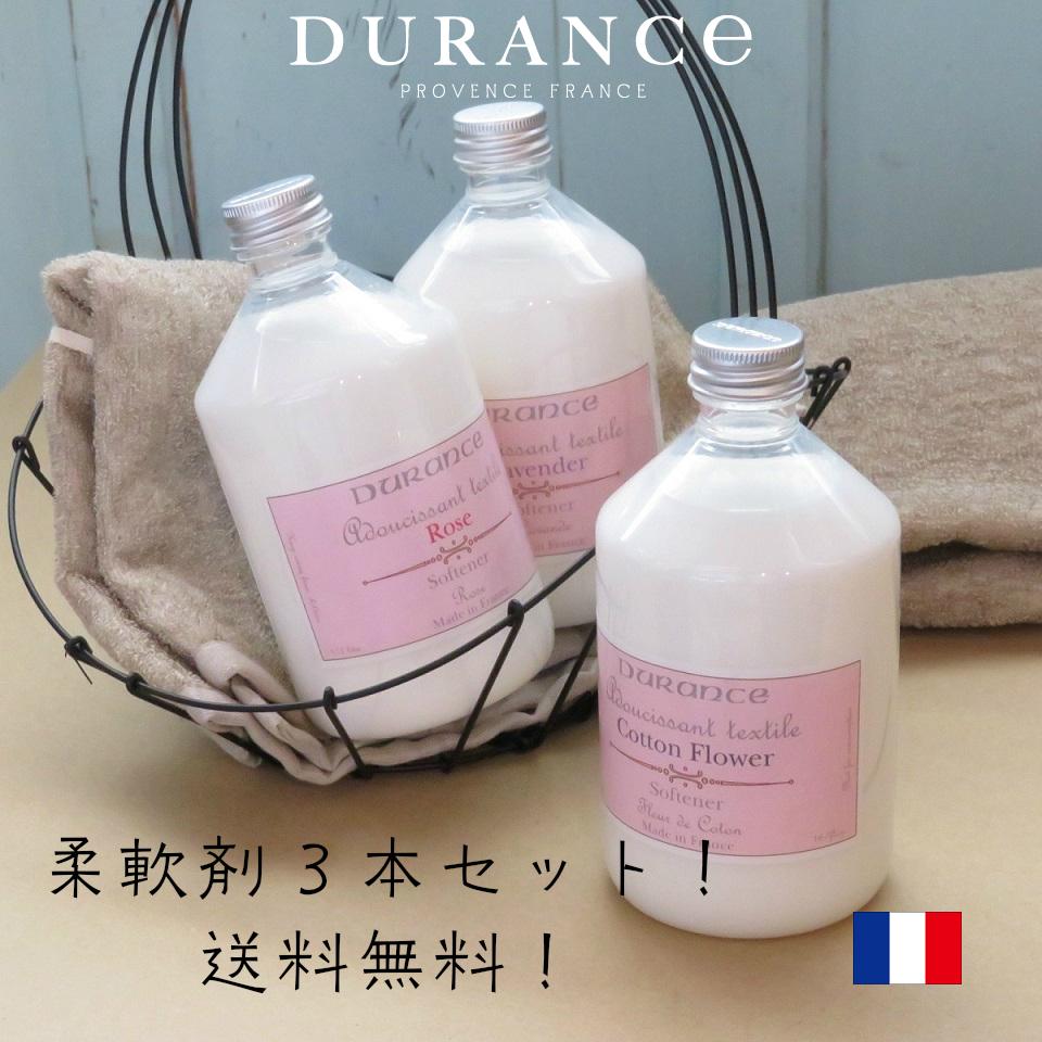 一押しのフランスアロマ柔軟剤セット 天然成分による防ダニ効果で衣類を安全に守ってくれます デュランス 激安通販 DURANCE 人気海外一番 香り選択出来ます 3本セット ソフナー500ml