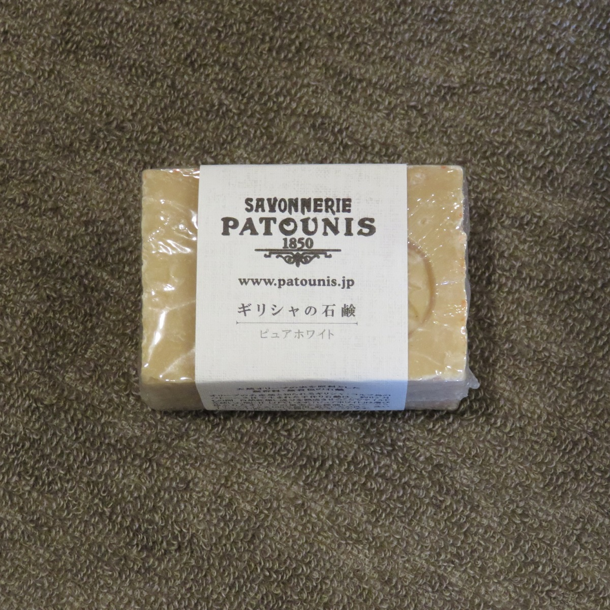 Patounis patens Greece SOAP pure white 100 g (natural extra virgin olive oil 100%)