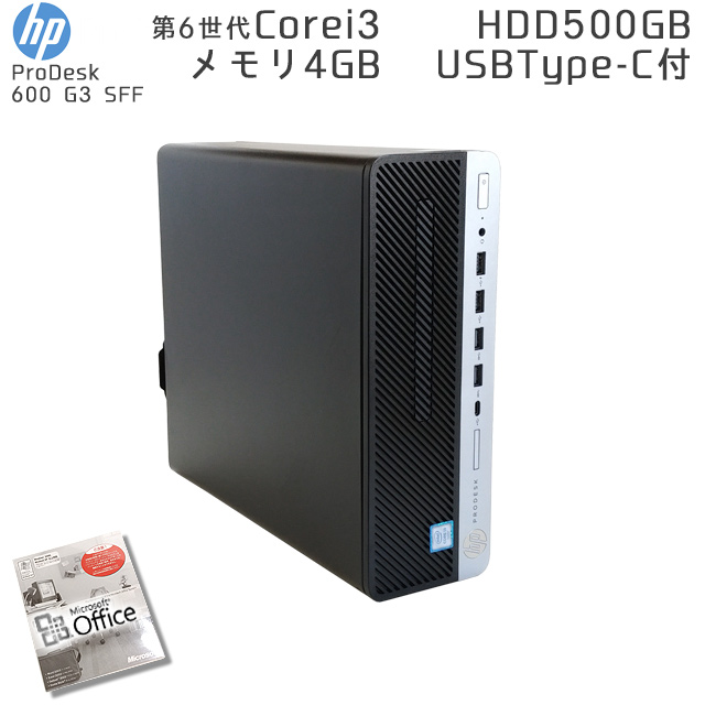 Used personal computer Windows10 Pro HP ProDesk 600 G3 SFF sixth generation  Core i3-3 7Ghz memory 4GB HDD500GB DVD multi-(SH63mof) three months