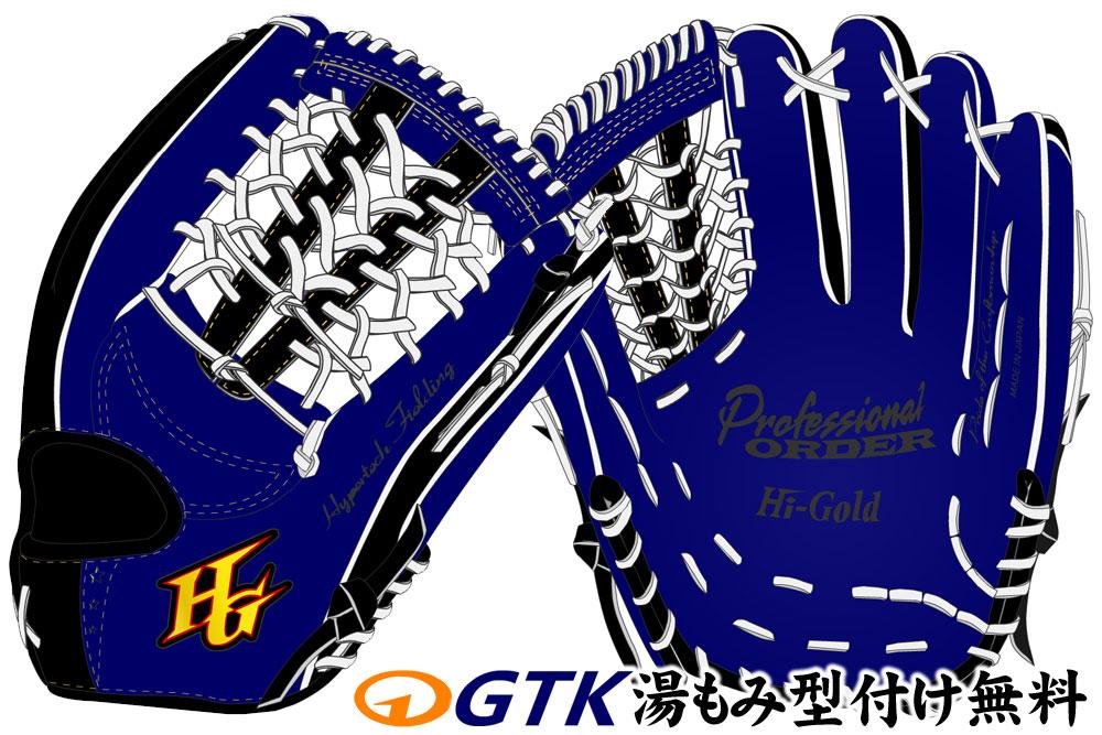 令和セール 送料無料 期間限定価格 ハイゴールド WKG-PRON 技極シリーズ 軟式スペシャルオーダー作成権利 グローブ 野球 軟式 型付け無料 02P03Dec16
