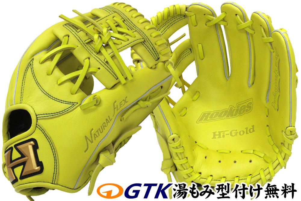 ハイゴールド 軟式グローブ 少年用 RKG-1822 ナチュラルイエロー ルーキーズ少年軟式シリーズ 少年軟式グラブ/グローブ サイズM-L グローブ 野球 子供 軟式 型付け無料 GTK 02P03Dec16 キャッシュレス5%還元