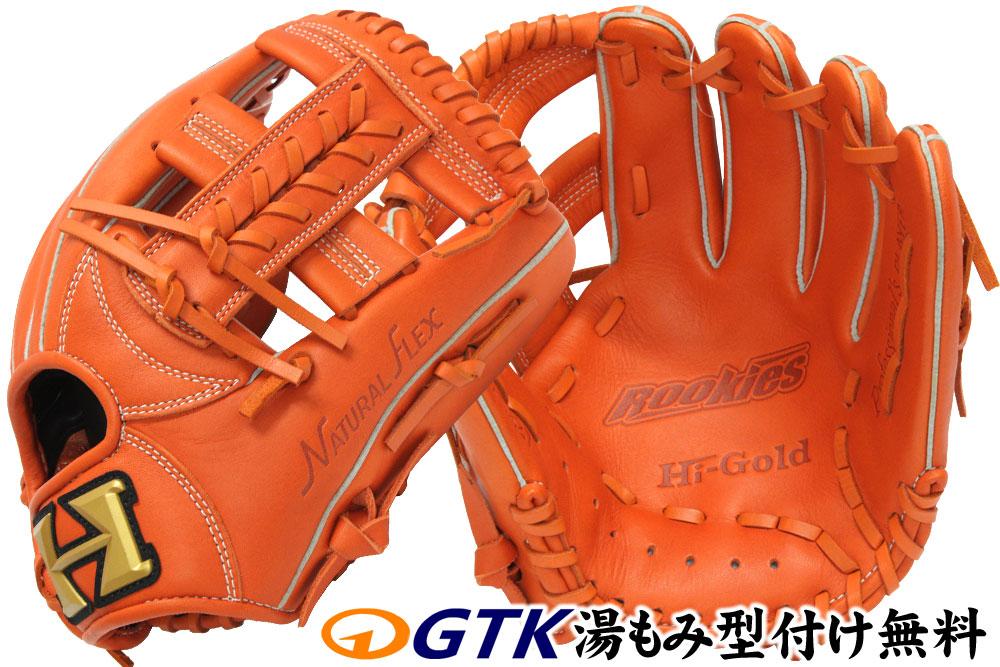 ハイゴールド 軟式グローブ 少年用 RKG-1827 オレンジ ルーキーズ少年軟式シリーズ 少年軟式グラブ/グローブ サイズS-M グローブ 野球 子供 軟式 型付け無料 GTK 02P03Dec16 キャッシュレス5%還元