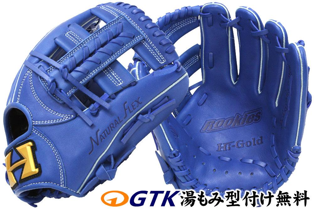 ハイゴールド 軟式グローブ 少年用 RKG-1828 ブルー ルーキーズ少年軟式シリーズ 少年軟式グラブ/グローブ サイズS-M グローブ 野球 子供 軟式 GTK 02P03Dec16 キャッシュレス5%還元