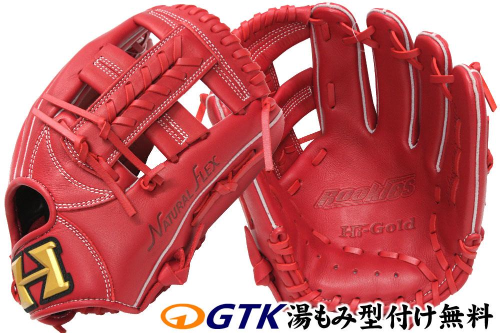 ハイゴールド 軟式グローブ 少年用 RKG-1829 レッド ルーキーズ少年軟式シリーズ 少年軟式グラブ/グローブ サイズS-M グローブ 野球 子供 軟式 GTK 02P03Dec16 キャッシュレス5%還元
