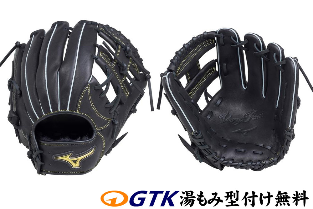 ミズノ 1AJGR18800 ベリフニ 2019年モデル 一般軟式用グラブ/グローブ サイズ9 内野手用 グローブ 野球 軟式 型付け無料 GTK 02P03Dec16 キャッシュレス5%還元