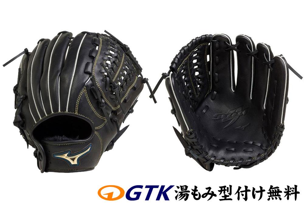 ミズノ 1AJGR20823 セレクト9 2019年モデル 一般軟式用グラブ/グローブ サイズ9 内野手用 グローブ 野球 軟式 型付け無料 GTK 02P03Dec16