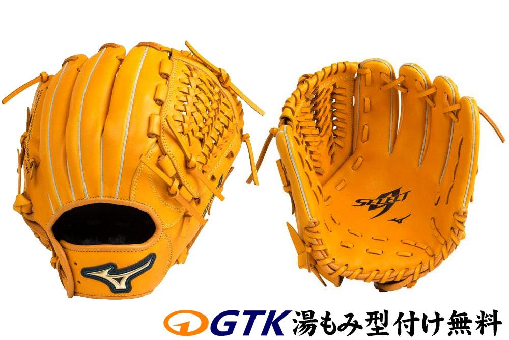 ミズノ 1AJGY20830 少年軟式用 グローブ サイズM セレクトナイン オールラウンド用 2020年モデル 野球 子供 ジュニア GTK 02P03Dec16 キャッシュレス5%還元