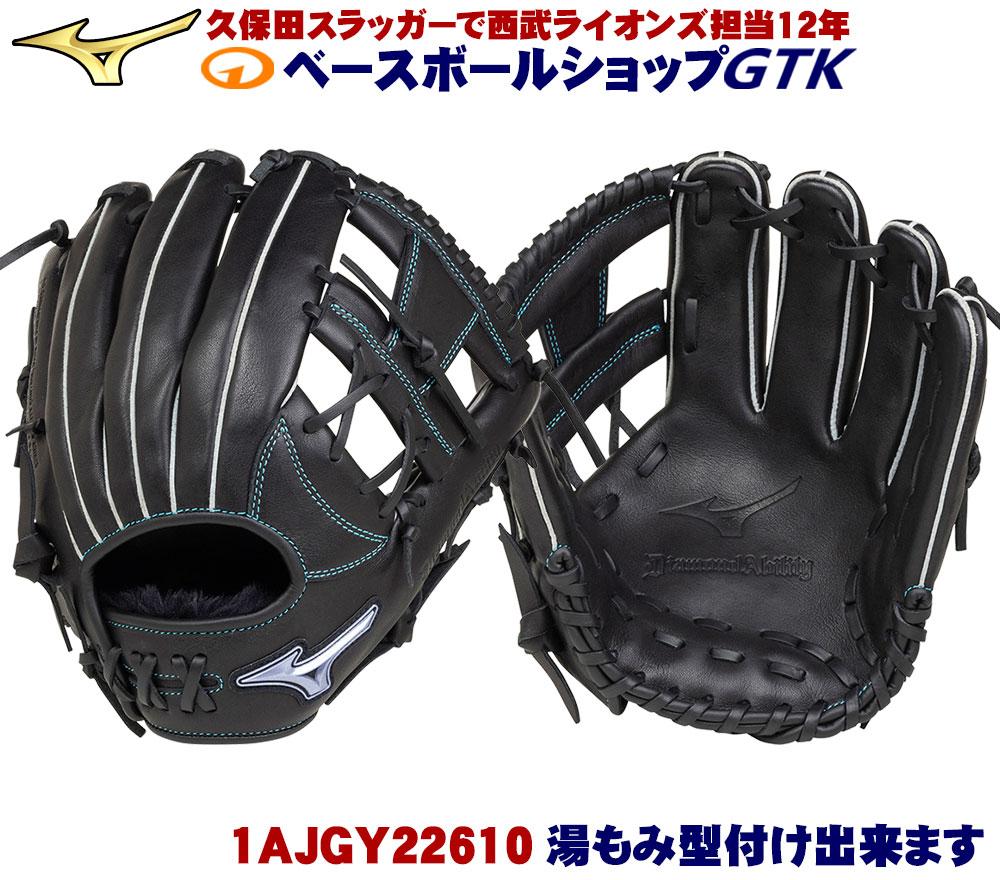 少年軟式用 GTK 02P03Dec16 サイズS 野球 ミズノ ジュニア ダイヤモンドアビリティ グローブ 1AJGY22610 子供