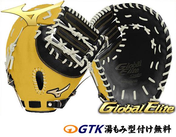 送料無料 ミズノ グローバルエリート 1AJFH84600 硬式用ファーストミット スペシャルオーダー作成権利 グローブ 野球 硬式 02P03Dec16 キャッシュレス5%還元