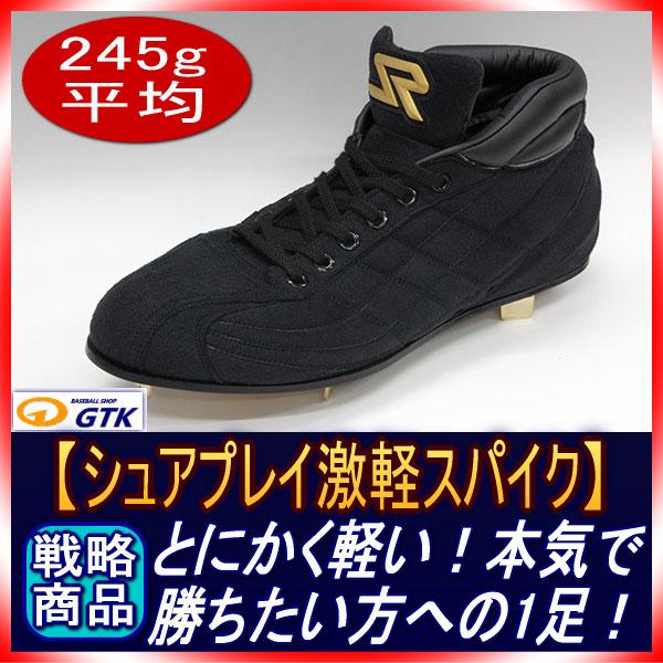 アディダス(adidas) CG5627 樹脂底スパイク アディゼロ スタビル T3 25%OFF 野球用品 2018SS