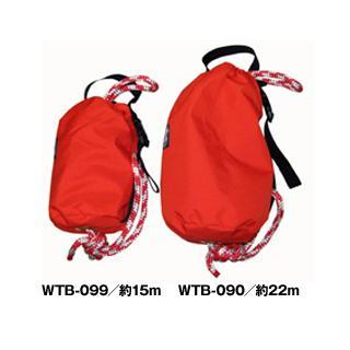 【お取り寄せ】水難救助用ロープ ウォターレスキュー クイックスローバッグ15m