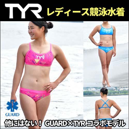 女性水着GUARD(ガード)×TYR(ティア)ペイント【ワークアウトビキニ セパレート】