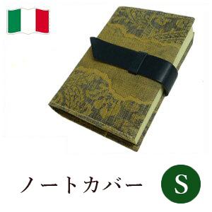 ノートカバー イタリア製 手帳カバー カバー イタリア 手作り オリジナル 2021年度 プレゼント クリスマス ブランド クリスマスプレゼント メンズ レディース