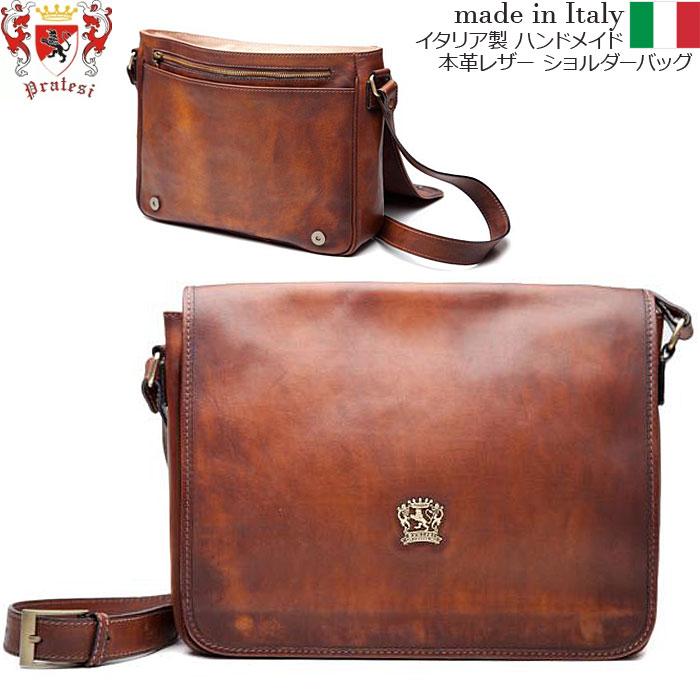 送料無料 イタリア製 プラテージ ショルダーバッグ 本革 プラテシ Pratesi イタリアン レザー ギフト b284-36 メンズバッグ