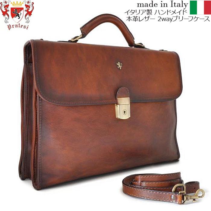 送料無料 イタリア製 プラテージ ブリーフケース バッグ 本革 プラテシ Pratesi イタリアン レザー ギフト b362 メンズバッグ