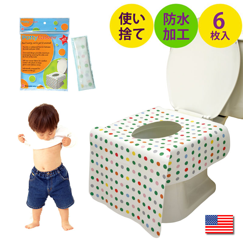 Tremendous Potty Cover For The Toilet Seat Cover Child With Six Pieces Of Child Toilet Seat Covers Toilet Seat Training Throwaway For The Restroom Pdpeps Interior Chair Design Pdpepsorg