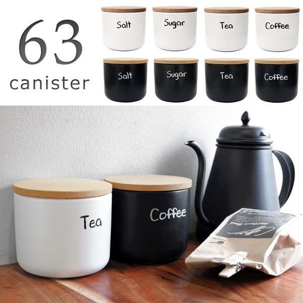 インテリアにもなるコーヒーの保存容器のおすすめランキング ...