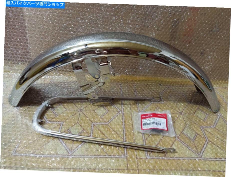 車用品・バイク用品 >> バイク用品 >> パーツ >> 外装パーツ >> カウル フロントフェンダー 1975-1976ホンダCB750 FフロントフェンダーCB750F泥ガード鋼クロム。 1975-1976 Honda CB750 F Front Fender CB750F Mud Guard Steel Chrome.