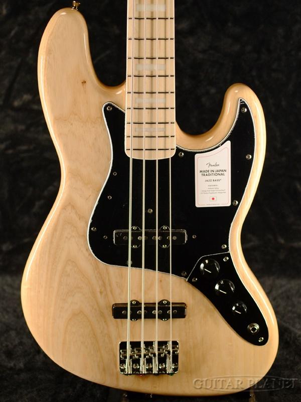 【NEW MODEL】Fender Made In Japan Traditional 70s Jazz Bass -Natural- 新品[フェンダージャパン][トラディショナル][ナチュラル][ジャズベース][Electric Bass,エレキベース]