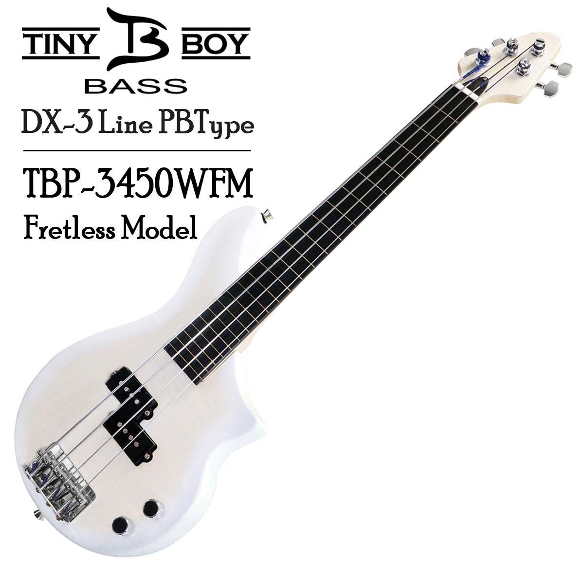 オープニング 大放出セール TINY TBP-3450WFM TINY BOY Model~ DX-3 Line TBP-3450WFM ~Fretless Model~ 新品[タイニーボーイ][フレットレス][White,ホワイト,白][Precision Bass,プレシジョンベース,プレベ], クイーンズコレクション:e3b3b00f --- cpps.dyndns.info