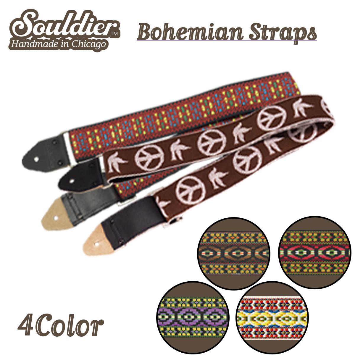 お取り寄せ商品の為 発送日は別途ご連絡致します Souldier Straps ~Vintage Replica~ Bohemian ギター 送料無料でお届けします Strap ベース用 ギターストラップ 送料込 Guitar ソルジャーストラップ