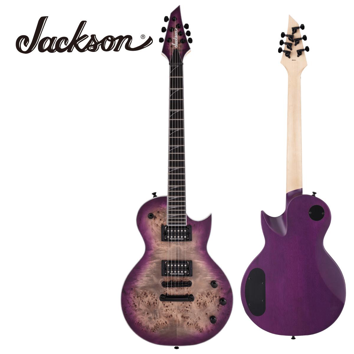超激安 次回入荷分 予約受付中 Jackson Pro Series Monarkh SCP -Transparent Purple Guitar 新作販売 Electric 新品 Burst- 紫 パープル ジャクソン エレキギター